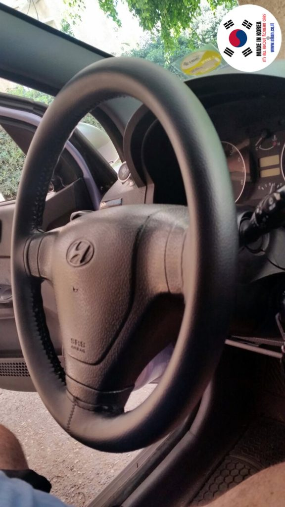 steering wheel cover leather 561111C720WK