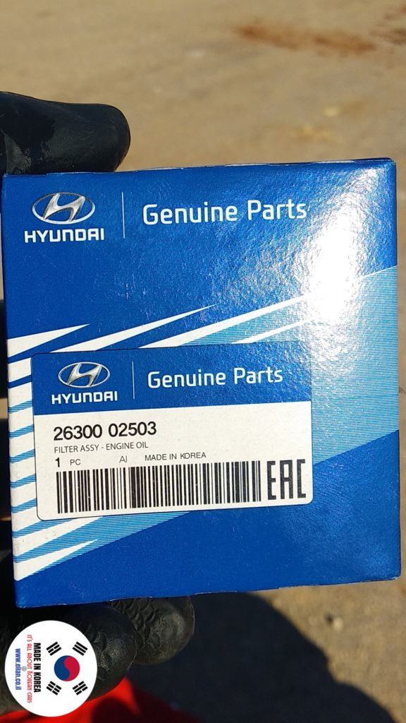 26300-02503FILTER ASSY-ENGINE OIL } SEDAN - 3DR 5P> 1200 CC - KAPPA> DOHC - MPI> GASOLINE - UNLEADED