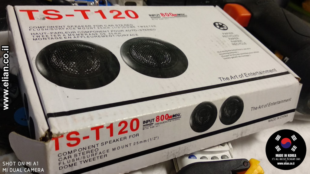 DOME TWEETER TS-T120